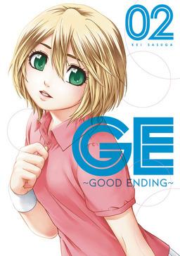 GE: Good Ending 2