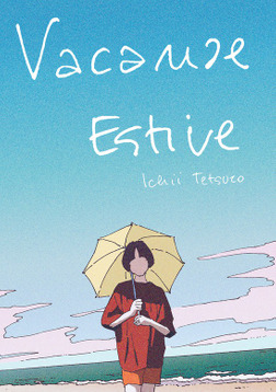 Vacanze Estive-電子書籍