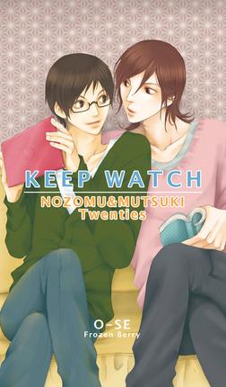KEEP WATCH-電子書籍