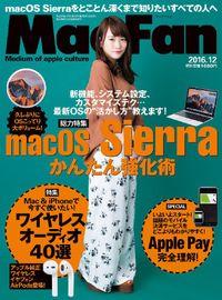 Mac Fan 2016年12月号