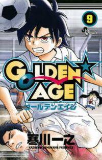 GOLDEN AGE(9)