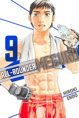 All-Rounder Meguru Volume 9
