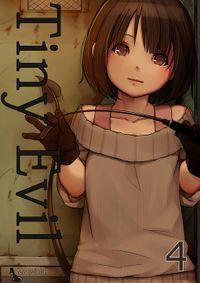 Tiny Evil(4)
