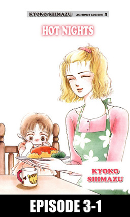 KYOKO SHIMAZU AUTHOR'S EDITION, Episode 3-1