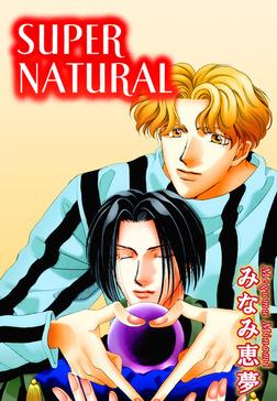 SUPER NATURAL-電子書籍