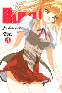 School Rumble Volume 3