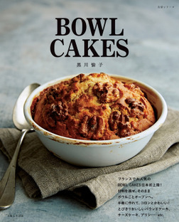 BOWL CAKES-電子書籍