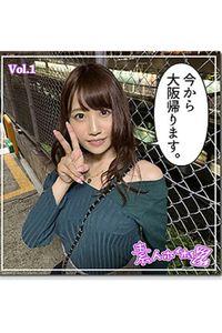 【素人ハメ撮り】せり Vol.1