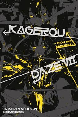 Kagerou Daze, Vol. 7-電子書籍