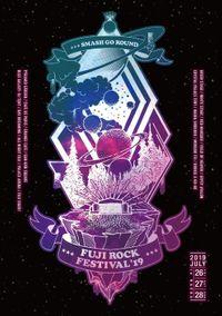 FUJI ROCK FESTIVAL'19 オフィシャル・パンフレット(リットーミュージック)