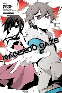 Kagerou Daze, Vol. 5