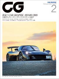CG(CAR GRAPHIC)2020年2月号