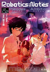 ROBOTICS;NOTES -Pleiades Ambition- 2