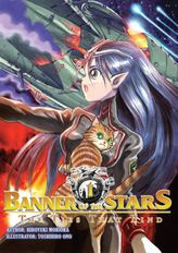 Banner of the Stars: Volume 1
