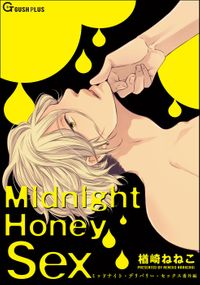 Midnight Honey Sex(GUSH PLUS)