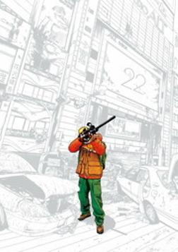 アイアムアヒーロー(22)-電子書籍