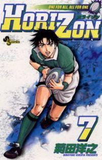 HORIZON(7)