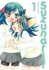 Suzunari!, Vol. 1