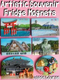 Artistic Souvenir Fridge Magnets