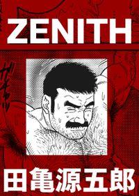 ZENITH【分冊版】