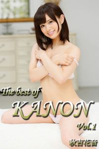 The best of KANON Vol.1/ 秋吉花音