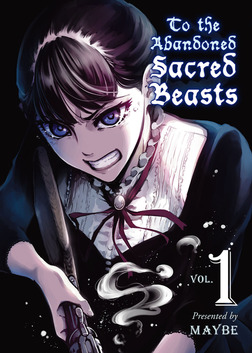 To The Abandoned Sacred Beasts Volume 1-電子書籍