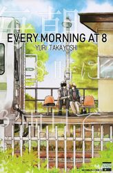 Every Morning at 8 (Yaoi Manga), Volume 1