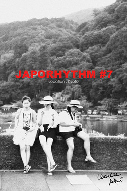 JAPORHYTHM #7/  Location Kyoto-電子書籍