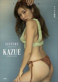 【デジタル限定】「SISTERS」Special Solo Version  KAZUE (CYBERJAPAN DANCERS)