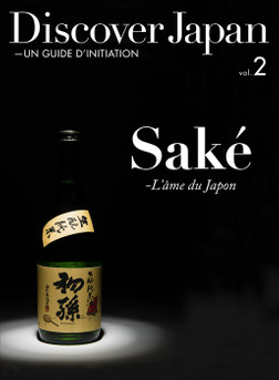 Discover Japan - UN GUIDE D'INITIATION Sake - L'ame du Japon-電子書籍