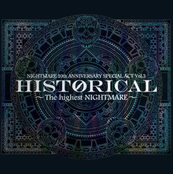 ナイトメア公式ツアーパンフレット 2010 10th ANNIVERSARY SPECIAL ACT Vol.3  HISTORICAL ~The highest NIGHTMARE~-電子書籍