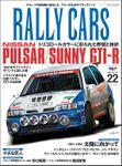RALLY CARS Vol.22