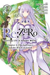 Re:ZERO -Starting Life in Another World-, Chapter 4: The Sanctuary and the Witch of Greed, Vol. 1