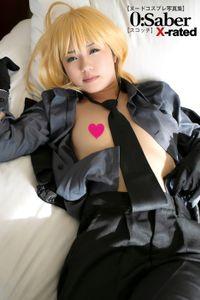 【ヌードコスプレ写真集】0:Saber X-rated【スコッチ】