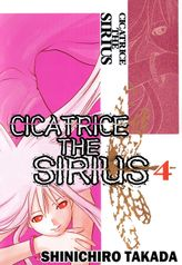 CICATRICE THE SIRIUS, Volume 4