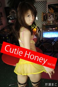 Cutie Honey Vol.16 / 芹澤まこ