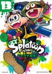 Splatoon(13)