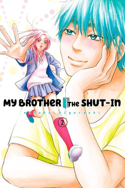 My Brother the Shut In Volume 2-電子書籍