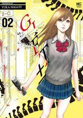 Gift ±, Volume 2