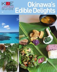 KIJE JAPAN GUIDE vol.1 Okinawa's Edible Delights