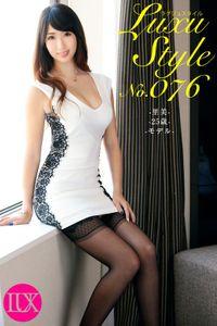 LuxuStyle(ラグジュスタイル)No.076 里美25歳 モデル