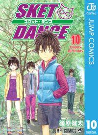 SKET DANCE モノクロ版 10