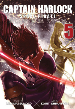 Captain Harlock: Dimensional Voyage Vol. 5-電子書籍