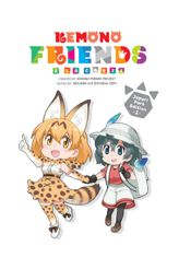 Kemono Friends a la Carte, Vol. 1