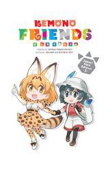 Kemono Friends a la Carte, Vol. 1