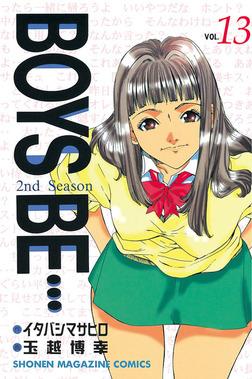 BOYS BE・・・2nd Season(13)-電子書籍