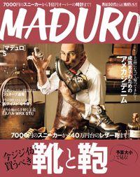 MADURO(マデュロ)2017年5月号