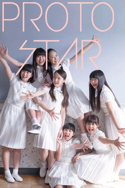 PROTO STAR アイドルネッサンス vol.2-電子書籍