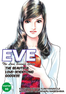 EVE:THE BEAUTIFUL LOVE-SCIENTIZING GODDESS, Chapter 30