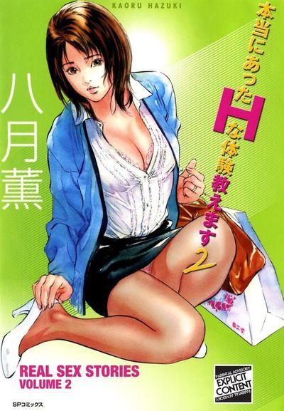 Real Sex Stories Vol.2